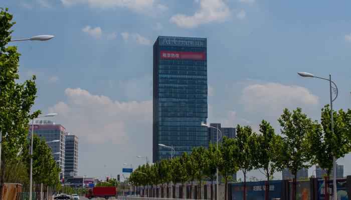<b>AFC大虹桥国际大厦</b>