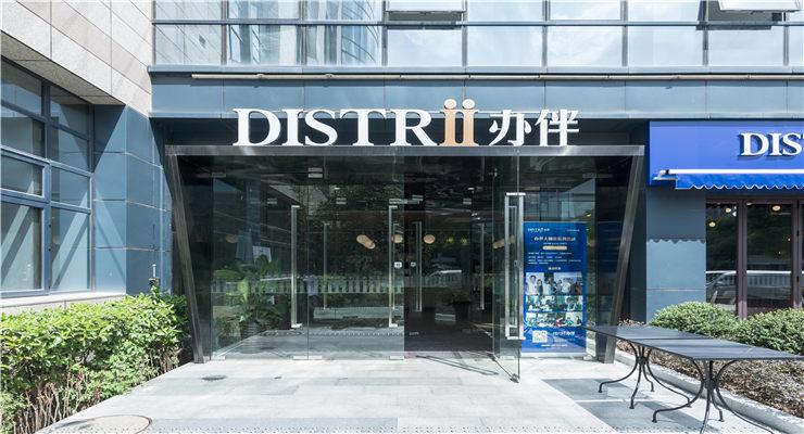Distrii办伴(携程网络技术大楼)