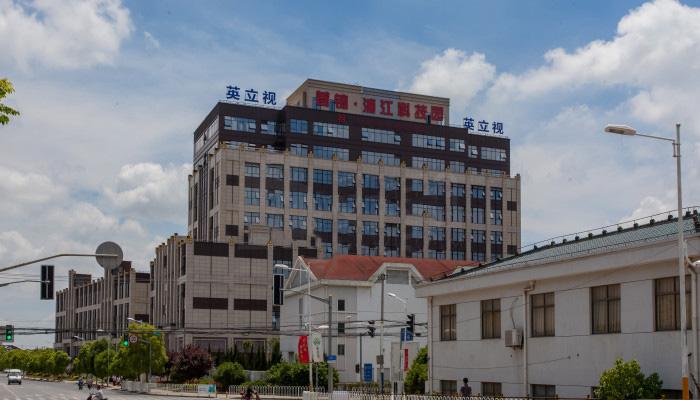 茸锦·浦江科技园