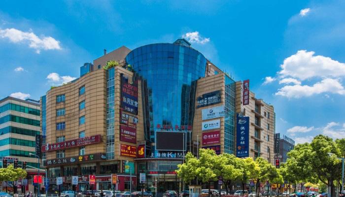 吴中商务大厦